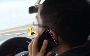 湖北女大学生举报父亲开车打电话得到奖励——妨碍安全驾驶