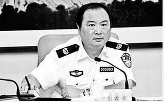 公安部原副部长李东生受贿巨款2198万余元 被判15年——涉嫌刑事犯罪受贿罪