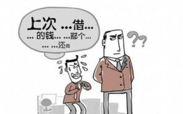 """法律常识(120期)""""借钱不还""""型犯罪!"""