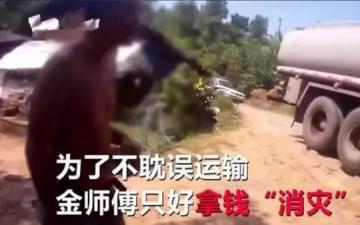 【经典案例121期】火锅店吃出死老鼠,反而被追究敲诈勒索?