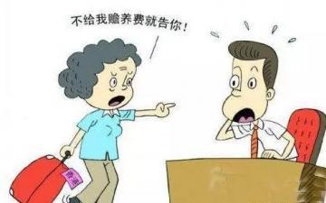 【经典案例123期】儿女长大后不赡养父母居然不违法?
